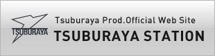 Tsuburaya Prod.Official Web Site