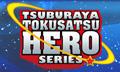 TSUBURAYATOKUSATSU HERO SERIES