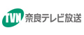 奈良テレビ放送